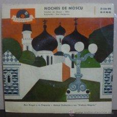 Discos de vinilo: MAX GREGER Y SU ORQUESTA / HELMUT ZACHARIAS Y SUS VIOLINES MÁGICOS - EP POLYDOR 1959. Lote 38177878