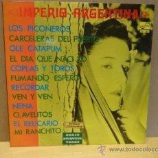 Discos de vinilo: IMPERIO ARGENTINA. LOS PICONEROS. LP ZAFIRO 1970. CALIDAD NORMAL. ***/***. Lote 38185714