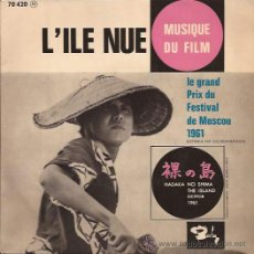 Discos de vinilo: EP BSO L´ ILE NEU HIKARU HAYASHI-BARCLAY 70420-FRANCE 1963-CINE. Lote 38209796