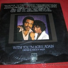 Discos de vinilo: BILLY PRESTON & SYREETA WITH YOU I'M BORN AGAIN LP 1981 BELTER ED ESPAÑOLA SPAIN BEATLES. Lote 38221758
