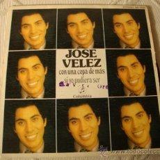 Discos de vinilo: DISCO SINGLE - . Lote 38244536