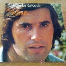 Discos de vinilo: TODOS LOS EXITOS DE VICTOR MANUEL.. Lote 38296354