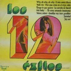 Discos de vinilo: LOS 12 EXITOS - LP. Lote 38510223