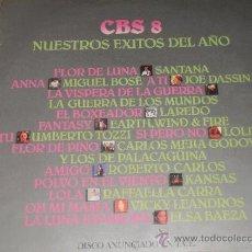 Discos de vinilo: CBS 8 - NUESTROS EXITOS DEL AÑO - SANTANA,KANSAS,ROBERTO CARLOS....- LP. Lote 38374560