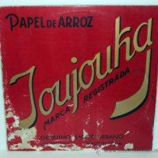 Discos de vinilo: JOUJOUKA - PAPEL DE ARROZ (VIS 1986) POP ROCK BARCELONA AÑOS 80. Lote 38387313