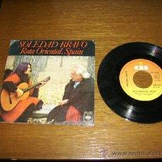 Discos de vinilo: SINGLE - SOLEDAD BRAVO - ROTA ORIENTAL, SPAIN - SPANISH. Lote 38390349