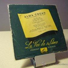 Discos de vinilo: ALMA COGAN SKORIAAN +3 EP . Lote 38428100