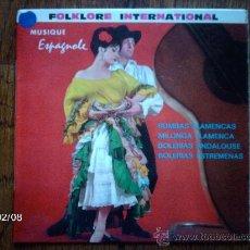 Discos de vinilo: FOLKLORE INTERNATIONAL N 5 - J. ALMADEN + P. DE LINARES + A ROMERO. Lote 38485752