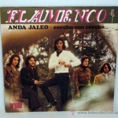 Discos de vinilo: FLAMENCO - ANDA JALEO / CORCHO CON CORCHO (ARIOLA 1972) ROCK ANDALUZ. Lote 38525655