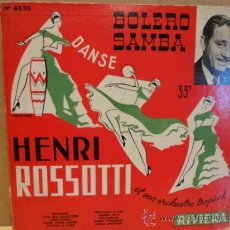 Discos de vinilo: 10 PULGADAS. HENRI ROSSOTTI ET SON ORCHESTRE. BOLERO SAMBA. LP RIVIERA AÑOS 50. FRANCE. ***/*** RARO. Lote 38569799