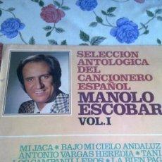 Discos de vinilo: SELECCION ANTOLOGICA DEL CANCIONERO ESPAÑOL MANOLO ESCOBAR VOL. 1 C1V. Lote 38573979