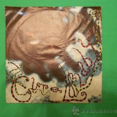Vinyl records - THE CURE - BABBLE - LULLABY - 871 990-7 - 1989 - FICTION RECORDS - 38589732