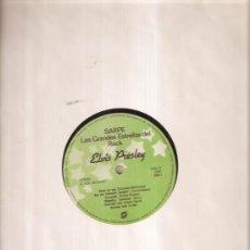 Discos de vinilo: LAS GRANDES ESTRELLAS DEL ROCK 1 ELVIS PRESLEY. Lote 38600577