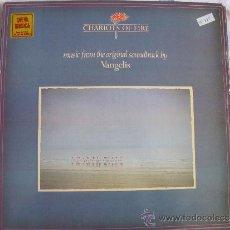 Discos de vinilo: LP - VANGELIS - CHARIOTS OF FIRE (SPAIN, POLYDOR 1981) . Lote 38635495