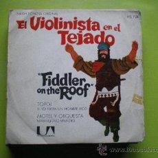 Discos de vinilo: EL VIOLINISTA EN EL TEJADO - TOPOL - SI YO FUERA UN HOMBRE RICO - UNITED ARTIST RECORDS - 1971. Lote 38637237
