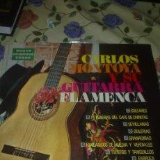Discos de vinilo: CARLOS MONTOYA Y SU GUITARRA FLAMENCA. C3V. Lote 38637342