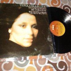 Discos de vinilo: TINA CHARLES - TÚ ENCIENDES MI CORAZÓN (LP, ALBUM). Lote 38638175