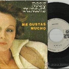 Discos de vinilo: ROCIO DURCAL SINGLE PROMOCIONAL ME GUSTAS MUCHO ESPAÑA 1979. Lote 38638499