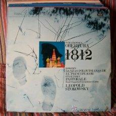 Discos de vinilo: LP TSCHAIKOWSKY OBERTURA 1812. Lote 38652177