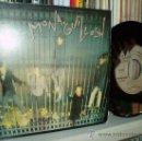Discos de vinilo: LOS MONAGUILLOS EP VOCES EN LA JUNGLA + 2 DOS ROMBOS 1983 POP 80S PSYCH SPAIN. Lote 38684513