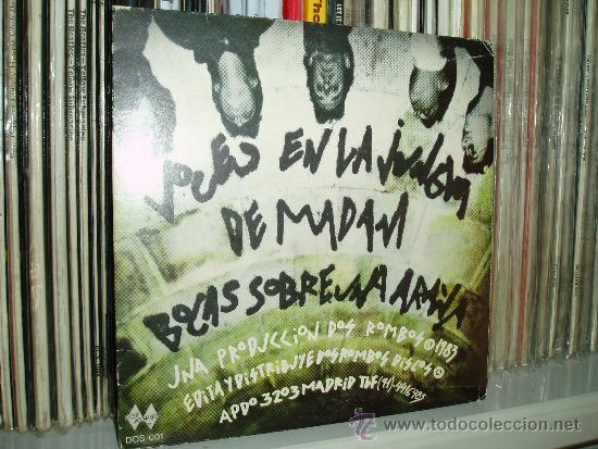 Discos de vinilo: LOS MONAGUILLOS EP VOCES EN LA JUNGLA + 2 DOS ROMBOS 1983 POP 80s PSYCH SPAIN - Foto 2 - 38684513
