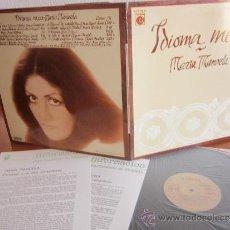 Discos de vinilo: MARIA MANOELA LP IDIOMA MEU ORIGINAL NOVOLA PROMO + 4 HOJAS PROMO ESPAÑA 1977. Lote 38687456