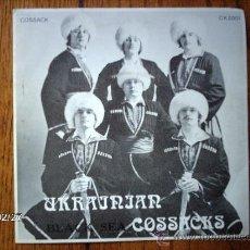 Discos de vinilo: UKRAINIAN BLACK SEA COSSACKS - MI KOZAKI + HUDE DNIPRO HUDE. Lote 38729714