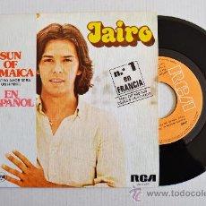 Discos de vinilo: JAIRO-SUN OF JAMAICA-COMO DECIRTE QUE TE QUIERO-¡¡NUEVO!!-SINGLE-1980-RCA-SPÑ. Lote 38732512