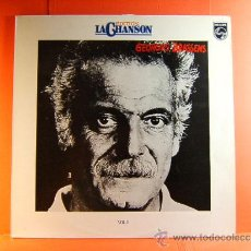 Disques de vinyle: EDITION LA CHANSON. VOL. 1 OBRA COMPLETA - GEORGES BRASSENS - PHILIPS FONOGRAM - 1980 - LP ... . Lote 38785838