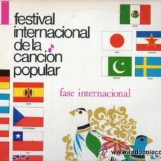 Disques de vinyle: I FESTIVAL DE LA CANCION POPULAR - MEXICO FASE INTERNACIONAL - LP FESTIVAL-2 MEXICO 1971. Lote 38793587