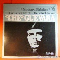 Discos de vinilo: DISCURSO ANTE LA ONU EN 1964 - ERNESTO CHE GUEVARA -MOVIE PLAY GONG AREITO -2ª PARTE - 1977 - LP .... Lote 38794575