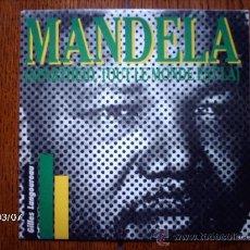Discos de vinilo: GILLES LANGOUREAU - MANDELA + LES VALEURS DU MONDE OCCIDENTAL . Lote 38816856