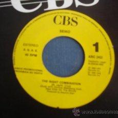 Discos de vinilo: SEIKO THE RIGHT COMBINATION PROMO SINGLE. Lote 38843292
