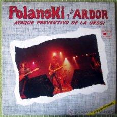 Discos de vinilo: POLANSKI Y EL ARDOR - ATAQUE PREVENTIVO DE LA URSS - SPANSULS RECORDS - OJO SOLO PORTADA. Lote 46458226