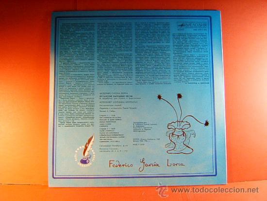 Discos de vinilo: FEDERICO GARCIA LORCA - GRANADA 1898/1936 -MADE IN USSR UNION SOVIETICA URSS RUSIA-1960/1987- LP ... - Foto 2 - 38852666
