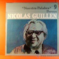 Discos de vinilo: POEMAS RECITADOS POR NICOLAS GUILLEN- NUESTRA PALABRA VOL 9 - AREITO MOVIE PLAY GONG - 1977 - LP .... Lote 38856924