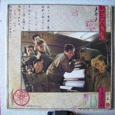 Discos de vinilo: MECANO.JAPON...........MX. Lote 38857765