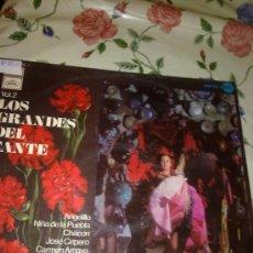 Discos de vinilo: LOS GRANDES DEL CANTE VOL. 2 . ANGELILLO- NIÑA DE LA PUEBLA -CHACÓN- JOSÉ CEPERO-.. C5V. Lote 38876351