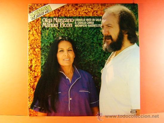 OLGA MANZANO Y MANUEL PICON - CARAVALLO MATO UN GALLO, MACHUPICHU,... -MOVIE PLAY- 1981 - DOS LP... (Música - Discos - LP Vinilo - Cantautores Internacionales)