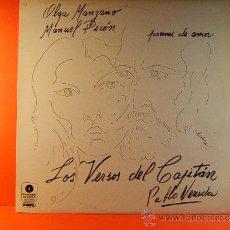 Discos de vinilo: LOS VERSOS DEL CAPITAN - PABLO NERUDA - OLGA MANZANO Y MANUEL PICON - FONOMUSIC GONG - 1984 - LP .... Lote 38895248