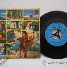 Discos de vinilo: SINGLE - DANONE - EDITADO PHILIPS - 1977 - ESPAÑA. Lote 38902418