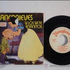 Discos de vinilo: SINGLE - BLANCA NIEVES Y LOS SIETE ENANITOS - EDITADO BRUGERA - 1967 - ESPAÑA - CUENTO. Lote 38902638