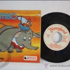 Discos de vinilo: SINGLE - WALT DISNEY - DUMBO - EDITADO BRUGERA - 1970 - ESPAÑA - CUENTO. Lote 38902929