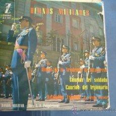 Discos de vinilo: HIMNOS MILITARES EP 4 CANCIONES. Lote 38904906