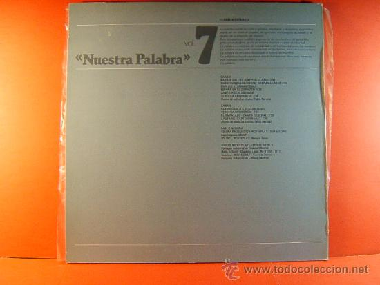 Discos de vinilo: EL CHILE DE PABLO NERUDA - RECITA -1ª Y 2º PARTE COMPLETO - DICAP MOVIE PLAY GONG - 1977 - DOS LP... - Foto 2 - 38922467