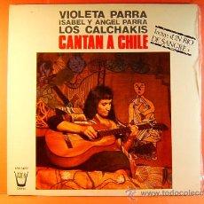 Discos de vinilo: CANTAN A CHILE - VIOLETA PARRA,ISABEL Y ANGEL PARRA,LOS CALCHAKIS - CBS ARION - 1974 - LP ... . Lote 38923959