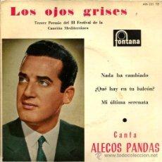 Discos de vinilo: EP ALECOS PANDAS : LOS OJOS TRISTES ( III FESTIVAL CANCION MEDITERRANEA ) . Lote 38925002