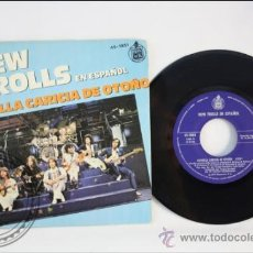 Discos de vinilo: SINGLE - NEW TROLLS EN ESPAÑOL - AQUELLA CARICIA DE OTOÑO - EDITADO HISPAVOX - 1979 - ESPAÑA. Lote 38935469