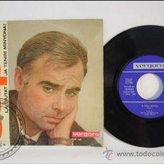 Discos de vinilo: SINGLE - CAPRI - LA CIUTAT - EDITADO VERGARA - 1964 - ESPAÑA. Lote 38936423