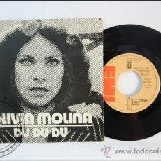 Discos de vinilo: OLIVIA MOLINA - DU DU DU - EMI / ODEON - 1977 - ESPAÑA. Lote 38951355